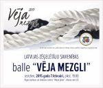 veja_mezgli_ielugums_e-vesija_gatt12